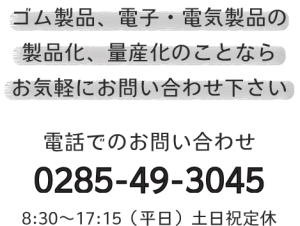 banner_phone2