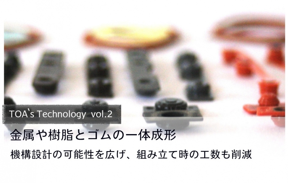 top_Technology_2