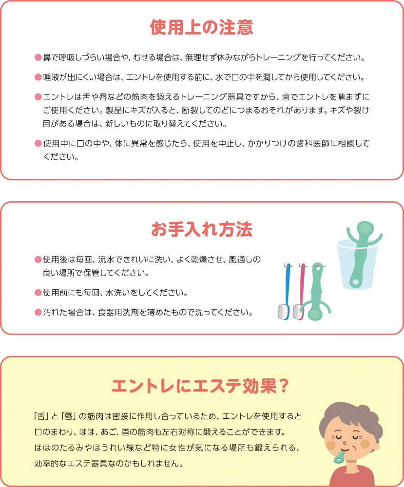 top_pickup_entre_6