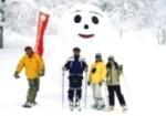 ski001hs